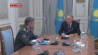 Нурсултан Назарбаев держит на контроле безопасность в стране