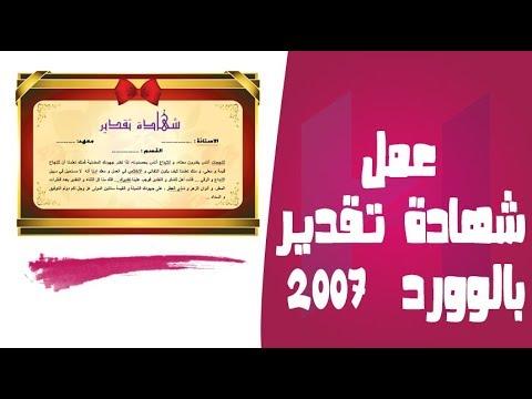تحميل كتاب فلاي ليدي بالعربي pdf
