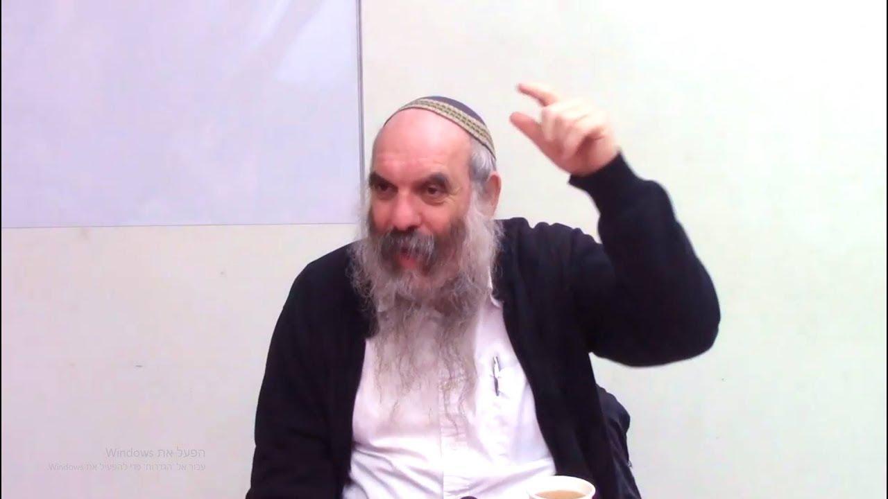 להודיע חיבתן - שפת אמת לפרשת שמות - הרב יהושע שפירא