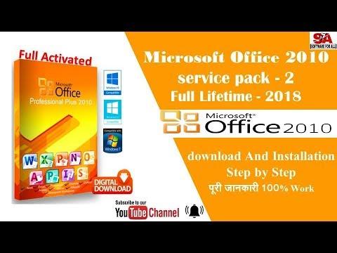 office 2010 sp