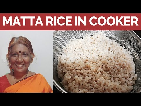 cook-matta-rice-in-pressure-cooker-|-cook-brown-rice-in-10-minutes-|-easy-cooking-|-kutthari