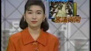 報道総集編.