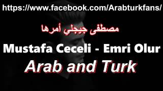أغنية  مصطفى جليلي أمرها (تركية مترجمة):#