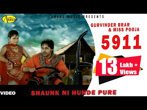 Gurvinder Brar ll Miss Pooja || 5911 || New Punjabi Song 2017 || Anand Music