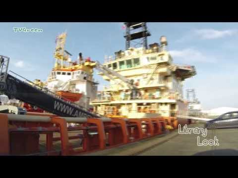 Rotterdam Lekhaven: Toisa Voyager, multi purpose offshore vessel