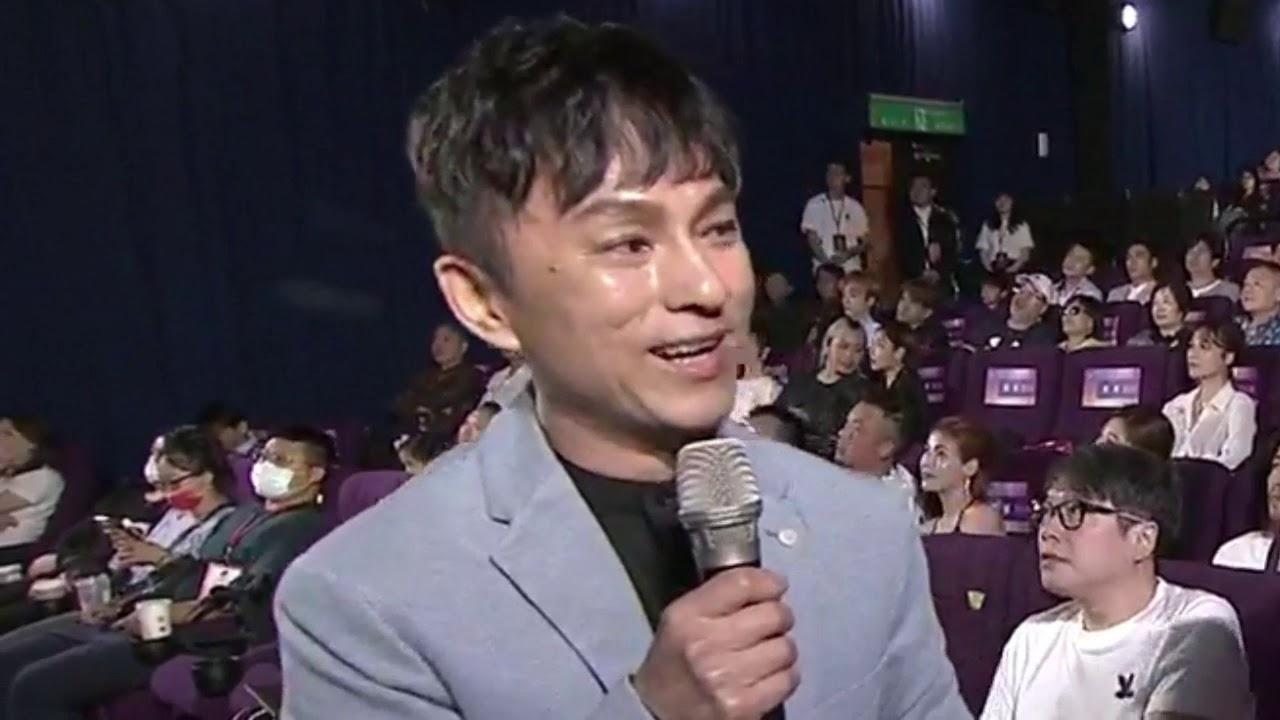 【20200620】鑫馬獎 直播觀禮 邱鋒澤 陳零九