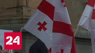 Смотреть видео В Грузии поднимают цены для русских и запрещают русские фильмы - Россия 24 онлайн