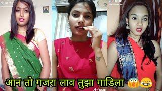 Full Comedy TikTok Marathi Famous Videos Ep 75