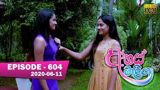 Ahas Maliga | Episode 604 | 2020-06-11 Thumbnail