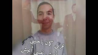 احمد عبده - بينا نعيش - عامر منيب