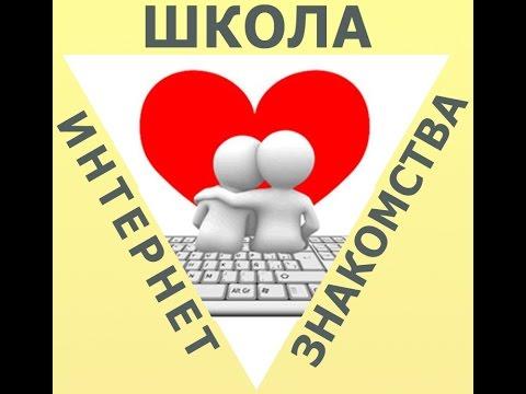 знакомства с женщинами для секса по всей россии