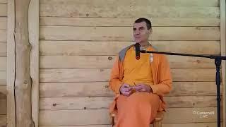 Изучение Бхагавад гиты глава 6 Алтай с Усть Сема Владимир Слепцов 02 06 2021г