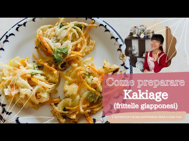Come Preparare Kakiage Frittelle Giapponesi イタリア語のかきあげのレシピ Cucina Giapponese Viene A Casa Tua Youtube