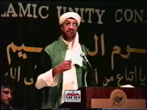 International Islamic Unity Conference 1996 - STOP THE VIOLENCE - IMAM JAMIL EL-AMIN