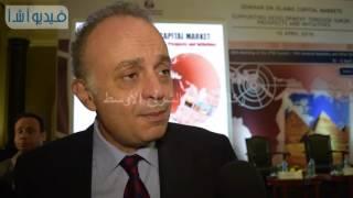 بالفيديو : رئيس الرقابة المالية :الصكوك الاسلامية فرصة لجذب الاستثمارات محلية وأجنبية جديدة