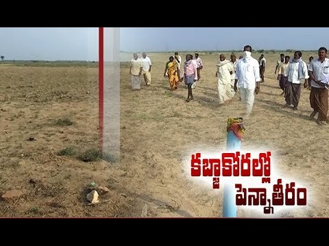 Penna River Beach Gradually Vanishing | Due to Illegal Bore Well Digging | Nellore District