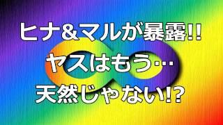 村上信五&丸山隆平が暴露!!安田章大はもう…天然じゃない!?【関ジャ...
