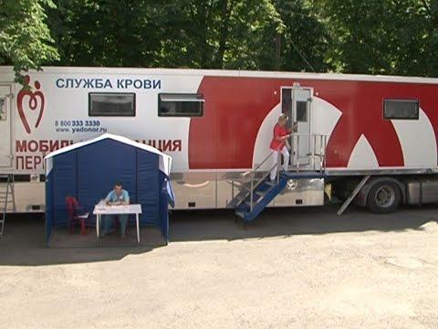 Как стать донором крови в белгороде