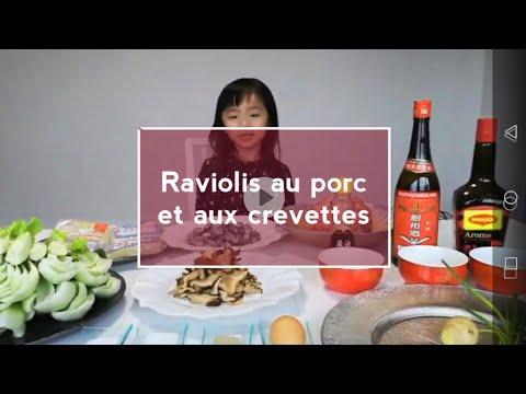 chloé-cuisine---raviolis-au-porc-et-aux-crevettes