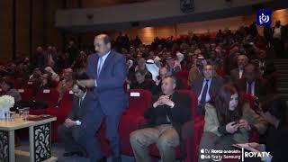 وزارة التربية والتعليم تكرم الفائزين بمسابقة مجالس التطوير التربوي (1/3/2020)