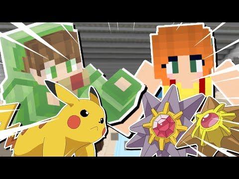 [#05] KALAHIN GYM AIR UNTUK MELANJUTKAN PETUALANGAN! - Minecraft Pokemon Dunia Kanto