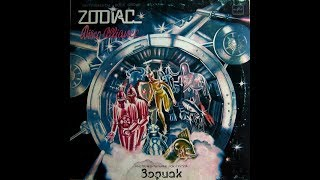Zodiac,  Disco Alliance 1980 (vinyl record)