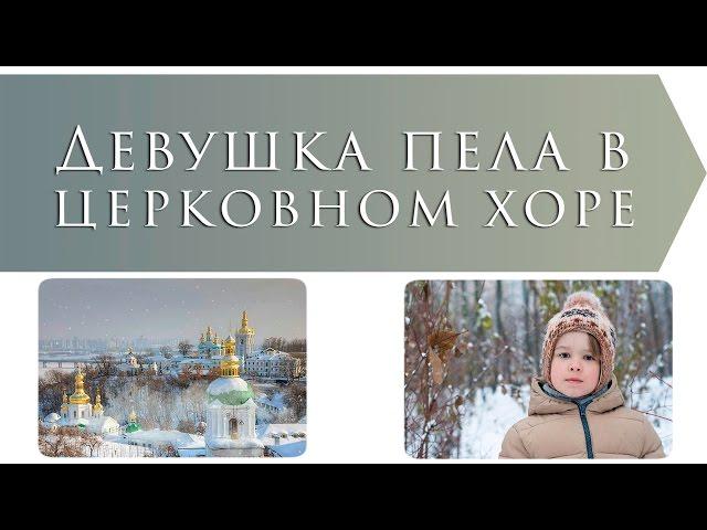 Изображение предпросмотра прочтения – ИльяПаламарчук читает произведение «Девушка пела в церковном хоре» А.А.Блока