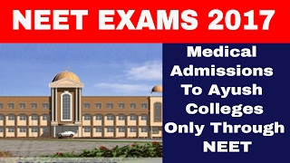 NEET 2017: No More Private Exams For Ayush Colleges To Fill Medical Seats