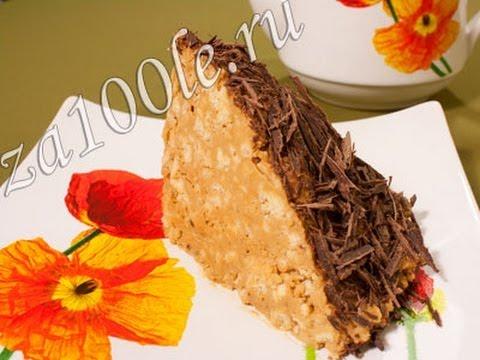 Как приготовить торт муравейник видео рецепт