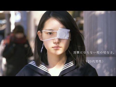 映画『イノセント15』(INNOCENT15)予告編 trailer