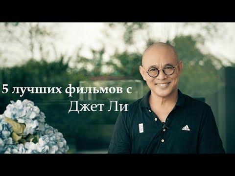 Три икса: Мировое господство (2016) — КиноПоиск