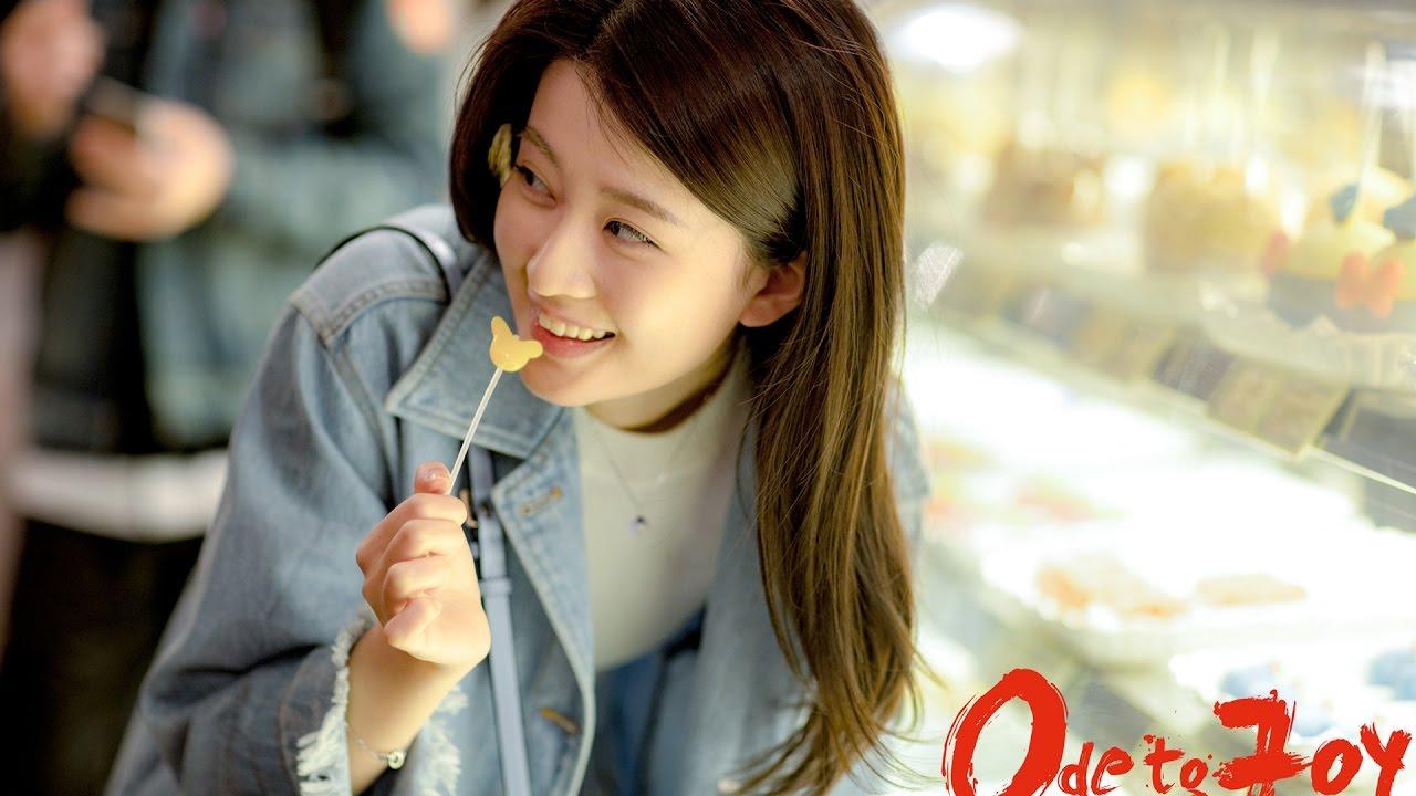 【HD】牛奶咖啡 - 咖哩咖哩 [歌詞字幕][電視劇《歡樂頌2》插曲][完整高清音質] Ode To Joy 2 Theme Song (主演:劉濤 蔣欣 王子文 楊紫 喬欣)