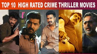 TOP 10  HIGH RATED CRIME THRILLER MOVIES IN TAMIL | CRIME THRILLER MOVIES