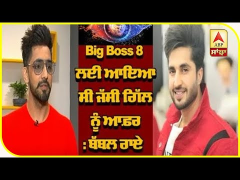 Babbal Rai latest interview | Ik Sandhu Hunda si | Bigg Boss | Posti | Punjabi Songs