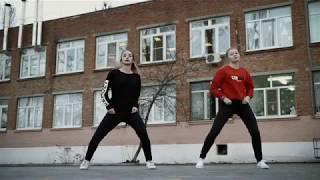16 школа танец 2017 Ростов-на-Дону