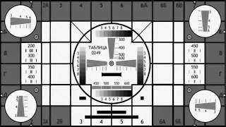 Советские песни часть 12 (Хиты 1979) Песни СССР
