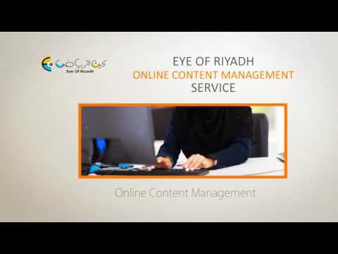 EYE OF RIYADH Services