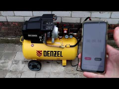 Denzel DKV2200/50 Х-PRO