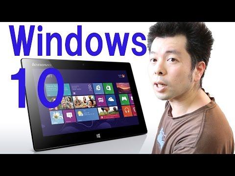 【Windows10】WindowsTabletの何がいいのかとタブレットモードとは何か?を話します