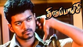 Thirupachi | Thirupachi Movie Scenes | Climax | Vijay Kills Kota Srinivasa Rao | Vijay Mass Scene