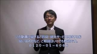 江東区税理士が解説!IFRSの特徴は原則主義,日本の会計基準は細則主義!