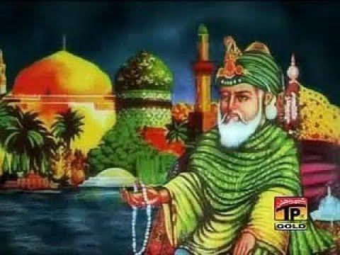 Ya ghous pak aj karam karo full qawali youtube ya ghous pak aj karam karo full qawali altavistaventures Image collections