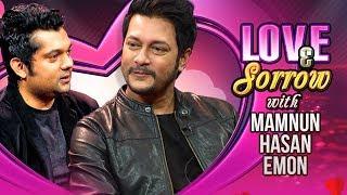 Love & Sorrow | TV Programme | Mamnun Hasan Emon, Shahriar Nazim Joy