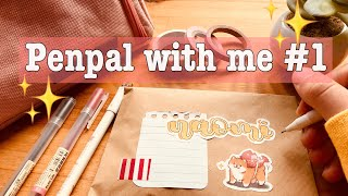 📮penpal with me #1 | first video!👀✨
