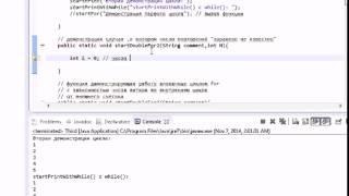 Урок 5   Цикл While и создание методов функций   Java программирование с нуля