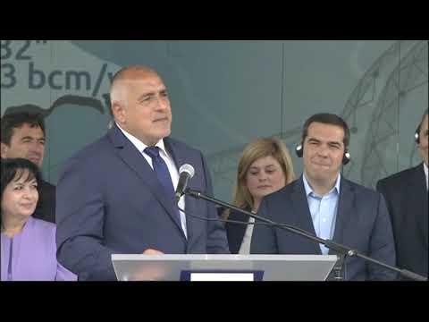 С интерконектора България - Гърция даваме пълна, реална диверсификация на доставките на газ.Много делегации се върнаха от Азербайджан, само че газта не може да се носи в джоб, чанта, сак. Наслушахме се на приказки. Е, ние поработихме и сега даваме старт.