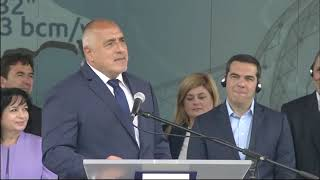 Борисов: С интерконектора България - Гърция даваме реална диверсификация на доставките на газ