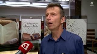 На рождения ден на Васил Левски показват тефтерчето му в Народната библиотека