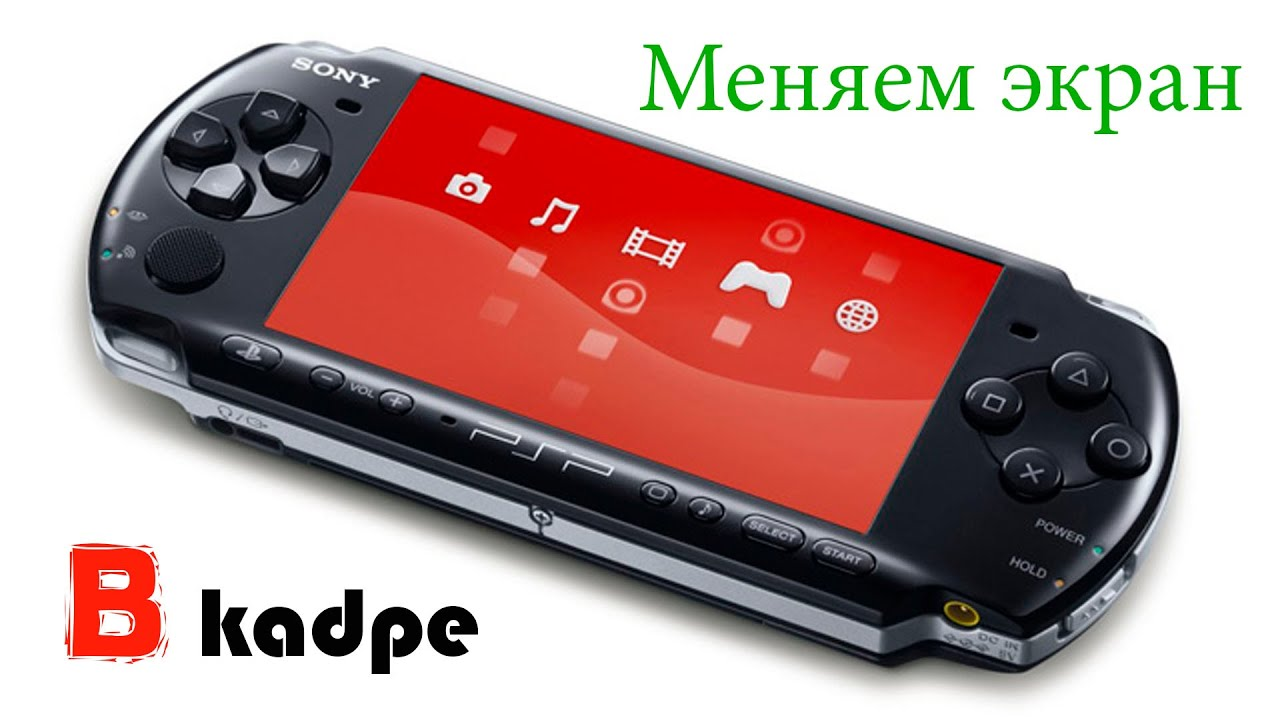 купить Sony PlayStation Portable 3008 - YouTube