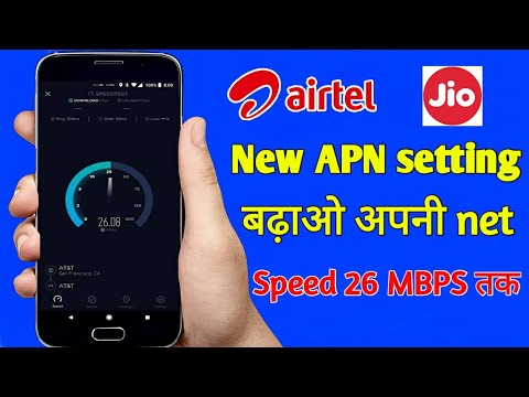 26 mbps internet Speed Airtel & Jio| How To increase ...